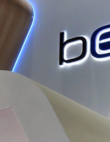 BETRADAR-ICE17_thumbnail